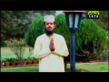 Aa Para Hai Waqt Bura Khwaja Madad Ko Ajana