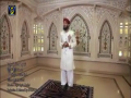 Mere Aaqa Ka Noor