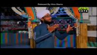 Talab Gaar Ya Nabi