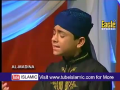 Naam-E-Muhammad