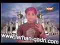 Pukaro Ya Rasool Allah