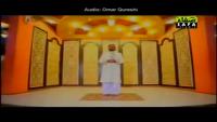 Mah-E-Rabi Ul Awwal Aaya