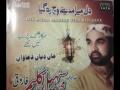 Sarkar Dey Charchey