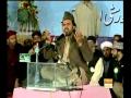 Mehfil Hamd O Naat