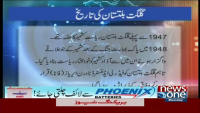 10PM With Nadia Mirza 8th June 2015