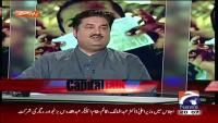 Capital Talk - 9th June 2015