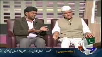 Khabar Naak - 11th June 2015