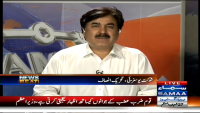 News Beat - 14th June 2015