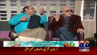 Khabar Naak - 14th June 2015