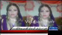 Bride Loots Husband After Marriage In Multan