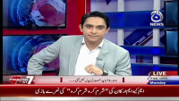 Pakistan At 7 - 15th June 2015