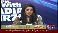 10 PM With Nadia Mirza - 17th June 2015