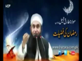 Importance of Taraweeh Prayers by Maulana Tariq Jameel