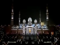 Sheikh Zayed Mosque Abu Dhabi Lights
