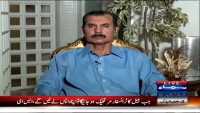 News Beat 20th June 2015