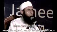Maulana Tariq Jameel Bayan in Lahore University