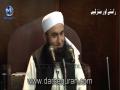 Nabi Pak (SAW) Ka Husn o Jamal – Maulana Tariq Jameel