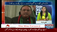 Tonight With Fareeha - 25th June 2015