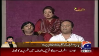 Khabar Naak - 28th June 2015