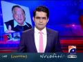 Aaj Shahzaib Khanzada Ke Saath - 1st July 2015