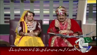 Khabar Naak - 2nd July 2015