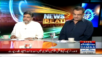News Beat 4th July 2015