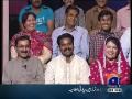 Khabar Naak 4th July 2015
