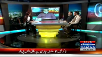 News Beat - 5th July 2015