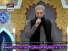 Junaid Jamshed singing Maula at Ramadan Transmission
