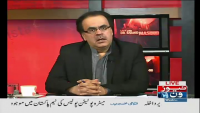 Live With Dr. Shahid Masood - 8th July 2015
