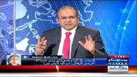 Nadeem Malik Live - 9th July 2015