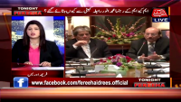Tonight With Fareeha - 13th July 2015