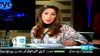 News Eye - 14th July 2015