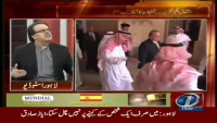 Live With Dr. Shahid Masood - 14th July 2015
