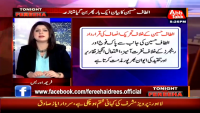 Tonight With Fareeha - 14th July 2015