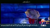 Hum Sab Umeed Say Hain 20th July 2015