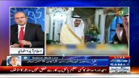 Nadeem Malik Live 20th July 2015