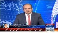 Nadeem Malik Live - 22nd July 2015