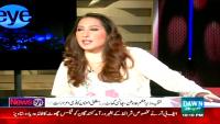 News Eye - 22nd July 2015
