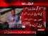 Chand Nawab Request To Salman Khan