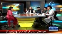 News Beat - 26th July 2015