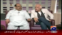 Khabar Naak - 26th July 2015