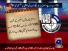 Aaj Shahzaib Khanzada Ke Saath - 28th July 2015