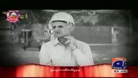 Hum Sab Umeed Se Hain - 28th July 2015