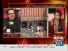 Live With Dr. Shahid Masood - 28th July 2015