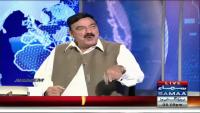 Nadeem Malik Live - 29th July 2015