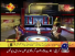 Banana News Network - 29th July 2015