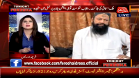 Tonight With Fareeha - 29th July 2015