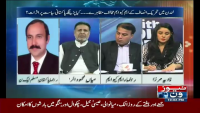10 PM With Nadia Mirza - 29th July 2015