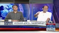 Nadeem Malik Live - 30th July 2015